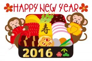 【2016年】A様の年賀状のデザインを制作させていただきました!