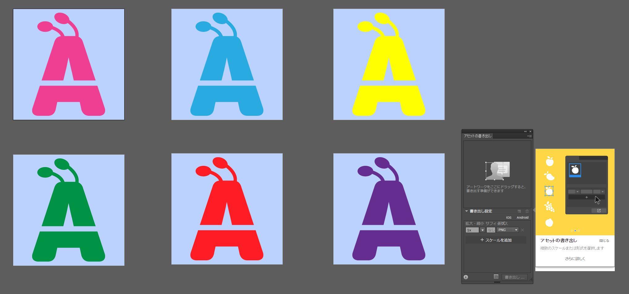 Adobe Illustrator CC (2015.3)