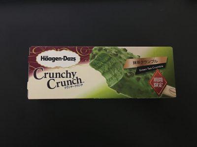 ハーゲンダッツ期間限定の味をとにかく食べてみた!?