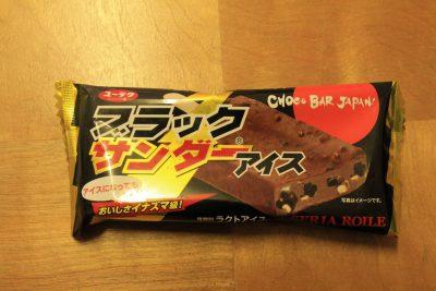 セブンイレブン限定のアイスになったブラックサンダーを食べてみた。