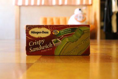 期間限定で発売しているハーゲンダッツの「抹茶フォンデュ」を食べてみた。