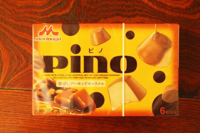 ピノの期間限定新商品「香ばしアーモンドキャラメル」を食べてみた。