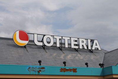 鳥取県にはあって島根県には無い「ロッテリア」に行ってみた。