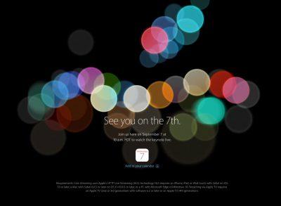 アップルのスペシャルイベントで新iPhone発表!【リアルタイム更新】