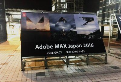 Adobe MAX Japan 2016の旅。2日目当日の記事まとめ!