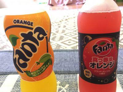 期間限定のファンタ 真っ赤なオレンジを飲んでみた。