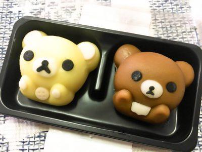 9月27日発売の新商品!食べマス リラックマ コリラックマとチャイロイコグマを食べてみた!