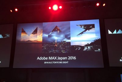 "Adobe MAX Japan 2016へ潜入!""テンションもMAX編"""