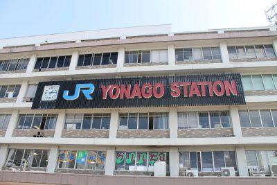 JR米子駅に自動改札機が設置されたようなので行って調べてみた!