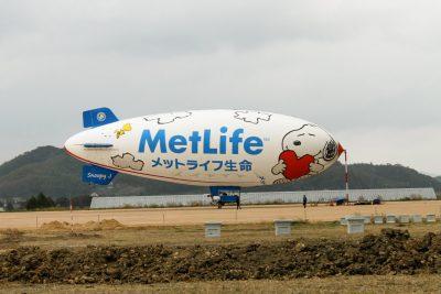 山陰の空を飛んでいた正体はコレ!メットライフ生命の有人飛行船「スヌーピーJ号」を見に行ってみた!