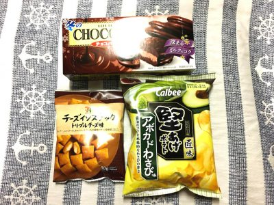 Let's カシパ!評価の高い人気のお菓子を食べてみた!