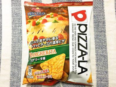 新発売の「ピザーラ マルゲリータ味」を食べてみた!