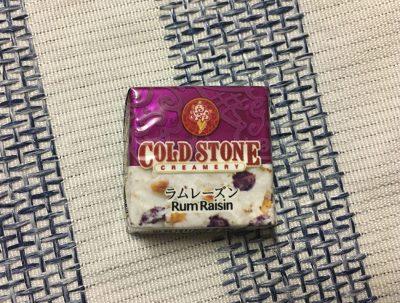 チロルチョコの「コールドストーン ラムレーズン」を食べてみた!