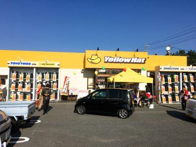 イエローハット境港店が8月31日で閉店するらしい・・・