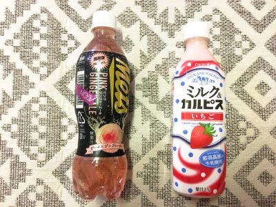 「ミルク&カルピスいちご」と「メッツ ピンクジンジャーエール」を飲んでみた!