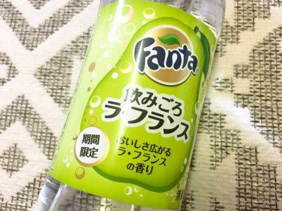 ファンタの新商品「飲みごろラ・フランス」を飲んでみた!