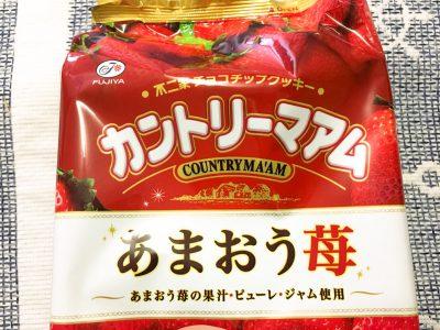 不二家の新商品「カントリーマアム あまおう苺」を食べてみた!