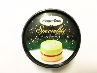 ハーゲンダッツの新商品「ピスタチオ ベリー」を食べてみた!