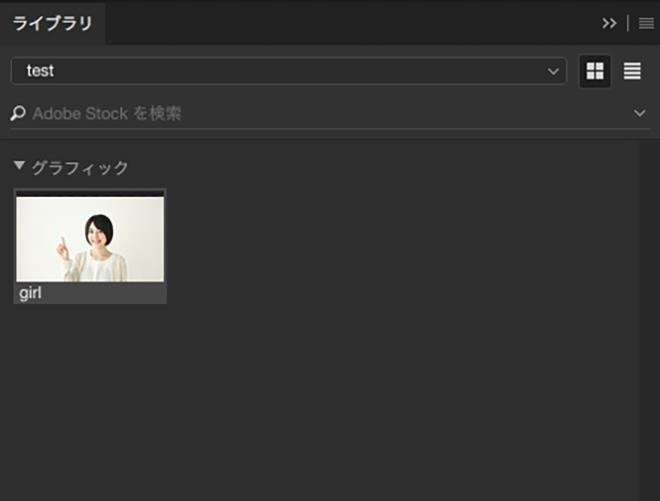 photoshop_00033