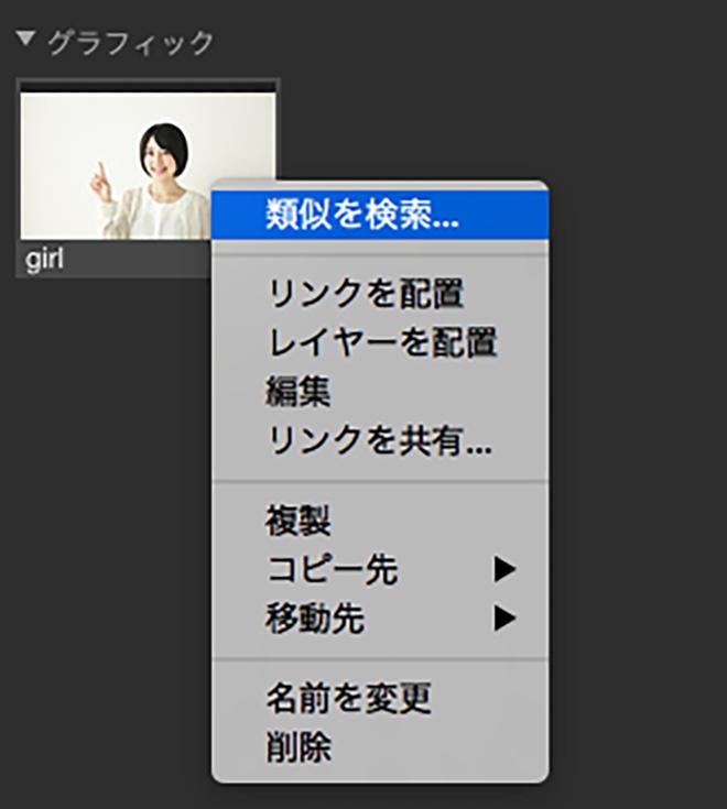 photoshop_00034