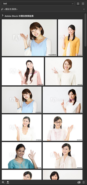 photoshop_00035