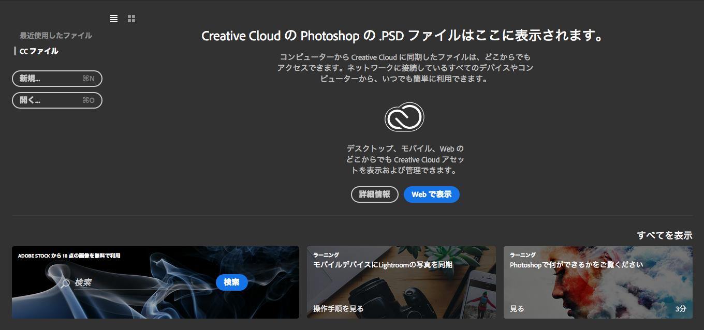 photoshop_00038