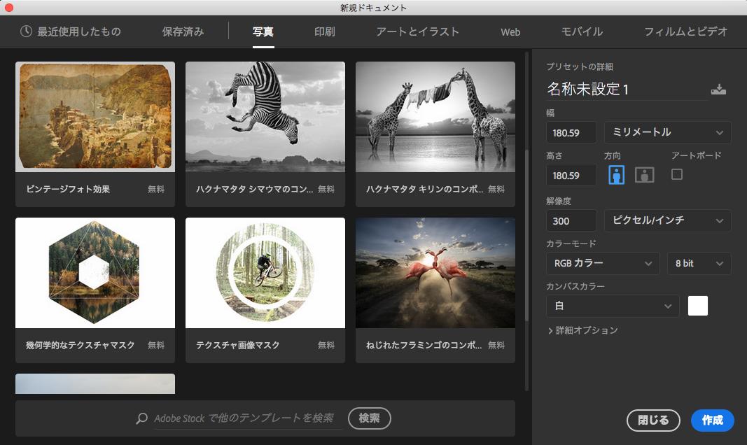 photoshop_00039