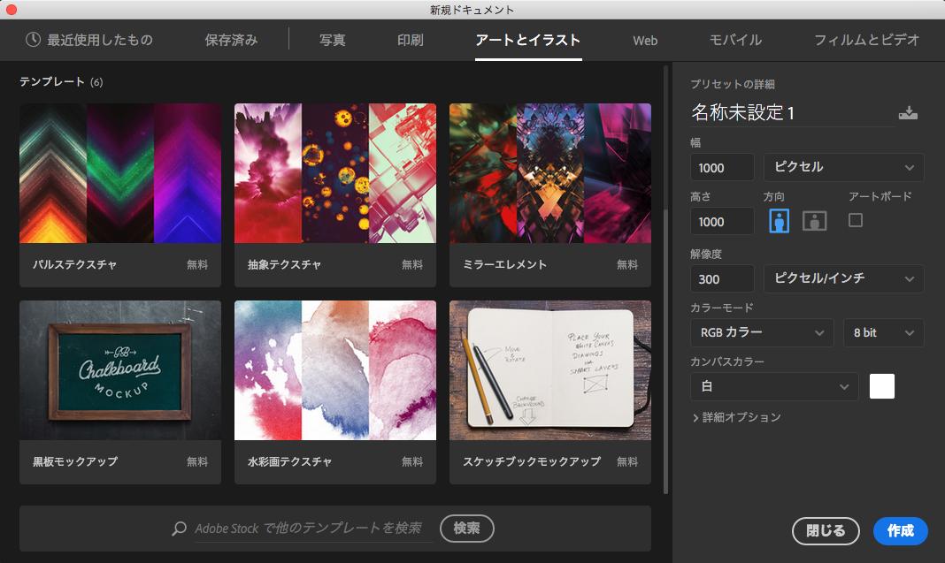 photoshop_00041