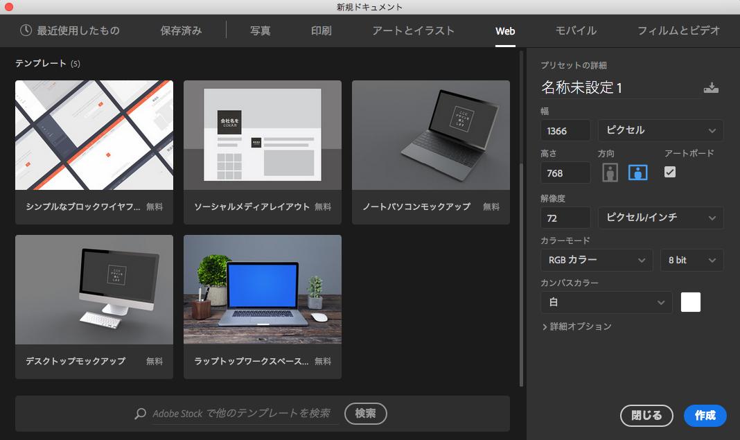 photoshop_00042