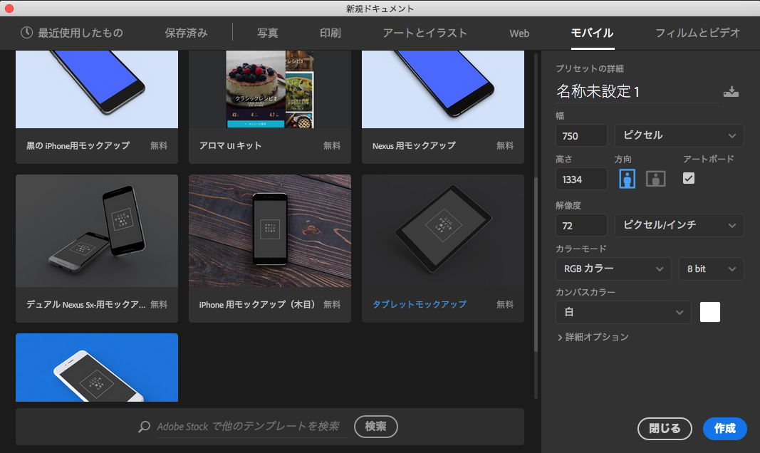 photoshop_00043