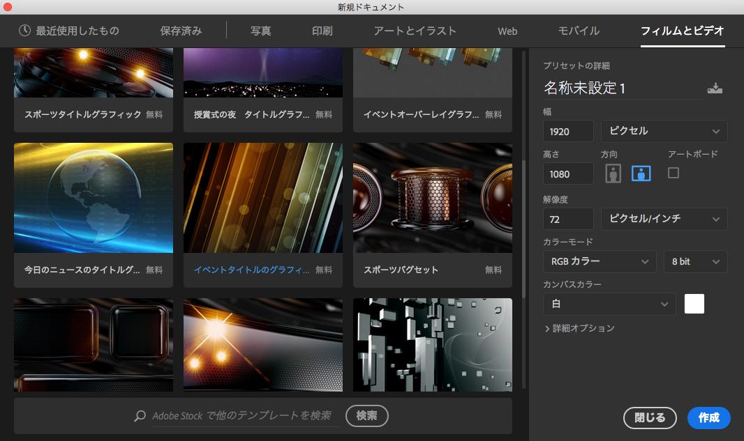photoshop_00044