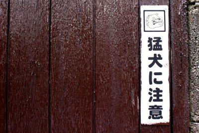 鳥取県・島根県の皆さま!ステッカー・シールのデザインから印刷までやりますよ!