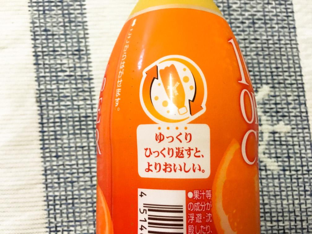 三ツ矢100%オレンジサイダー