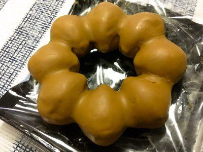 ローソンで販売されているドーナツ「モッチリング ビターキャラメル」を食べてみた!