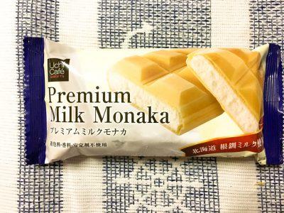 ローソンのウチカフェスイーツ「プレミアムミルクモナカ」を食べてみた!