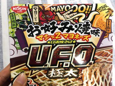 日清の「焼そばU.F.O.極太 お好み焼味マシ×2マヨネーズ」を食べてみた!