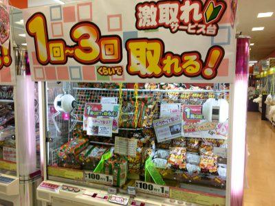 【受験生はアクセス禁止】イオンモール日吉津のアミパラで激取れサービス台のクレームゲームをやってみた!