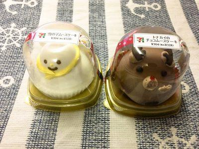 セブンイレブンの「雪の子ムースケーキ」と「トナカイのチョコムースケーキ」を食べてみた!