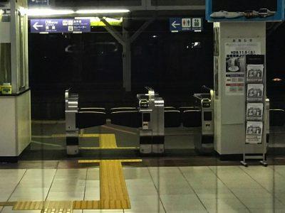 リアルタイム更新!米子駅でICOCAを使って始発電車に乗ってみた!