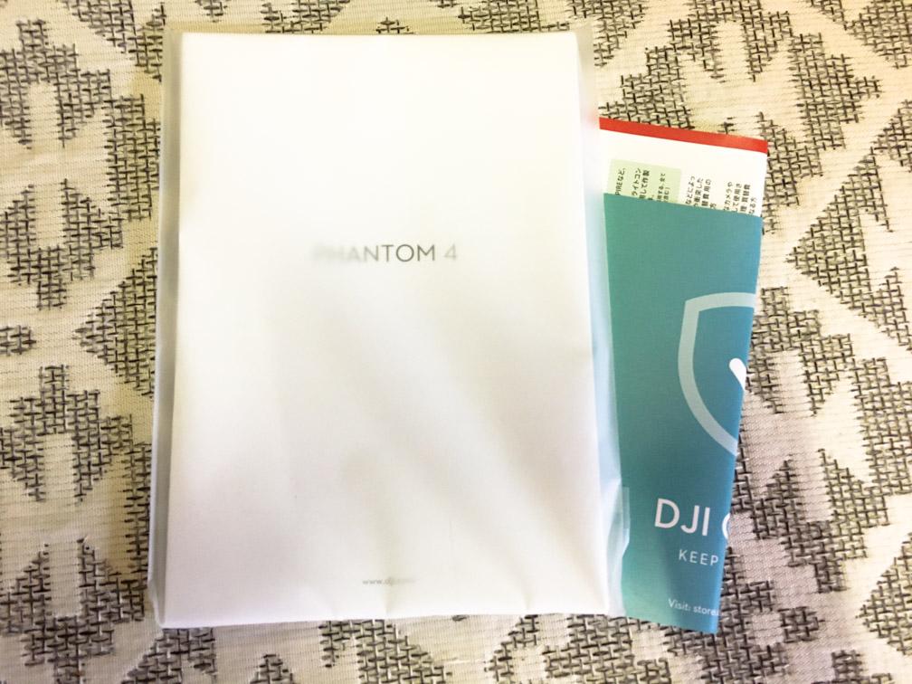 DJI PHANTOM 4 (7)