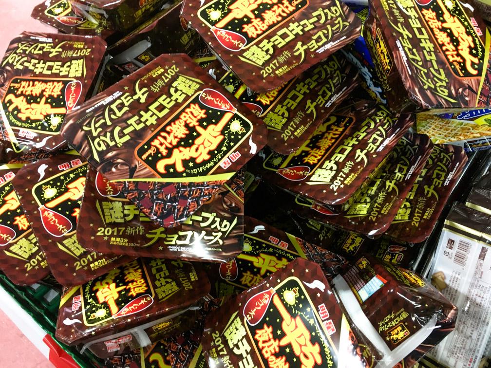 一平ちゃん夜店の焼そば チョコソース (12)