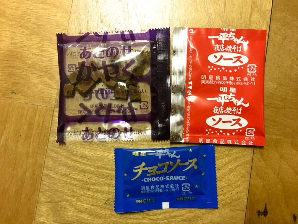 一平ちゃん夜店の焼そば チョコソース (8)
