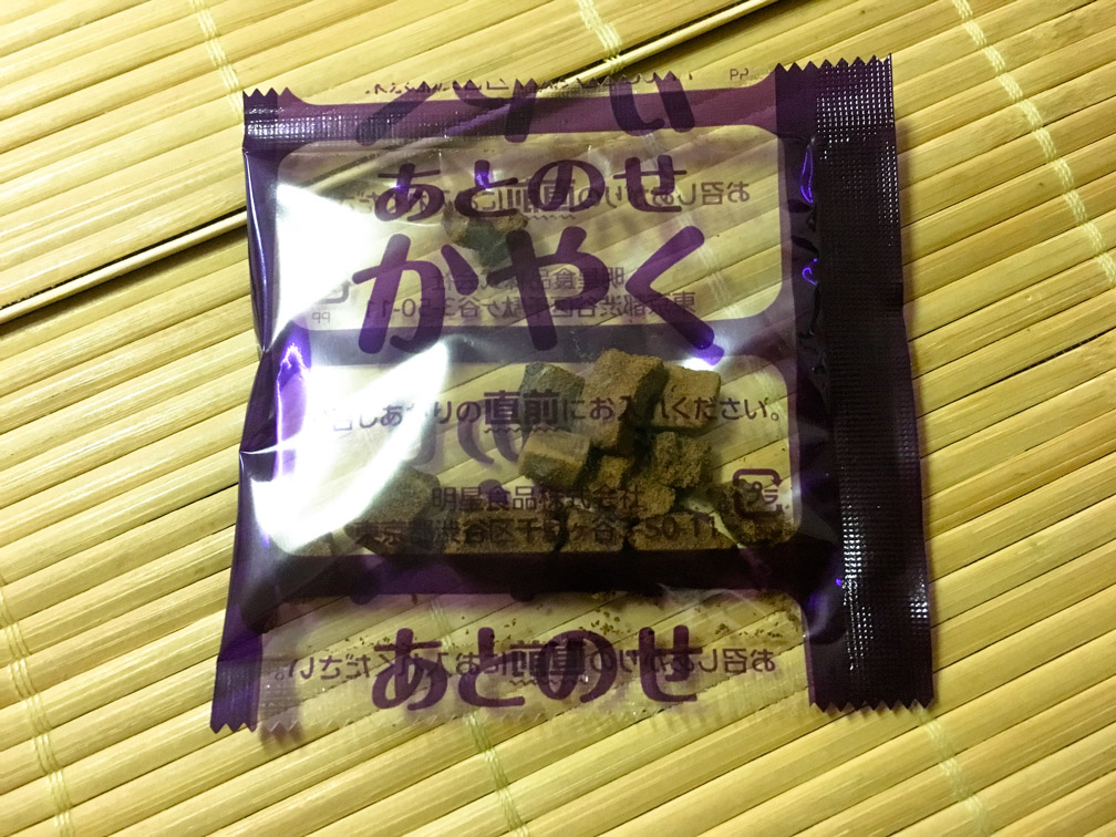 一平ちゃん夜店の焼そば チョコソース (7)