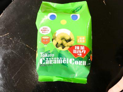 「キャラメルコーン 抹茶ミルク味」を食べてみた!