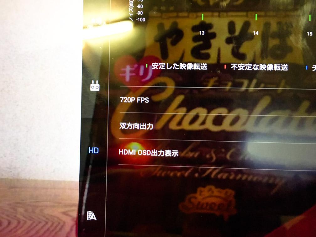 HDMI出力モジュール
