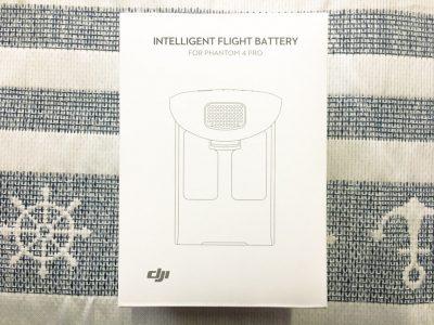 大容量の方のインテリジェント・フライト・バッテリーをPHANTOM 4 用に買ってみた!