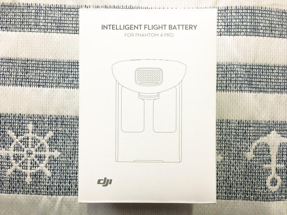 インテリジェント・フライト・バッテリー (14)