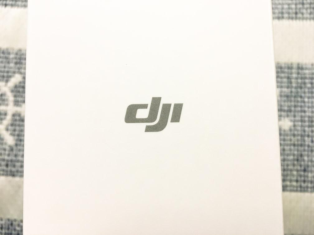 インテリジェント・フライト・バッテリー (12)