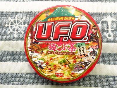日清の「U.F.O. 梅こぶ茶 梅こぶ茶の旨み広がる塩焼そば」を食べてみた!