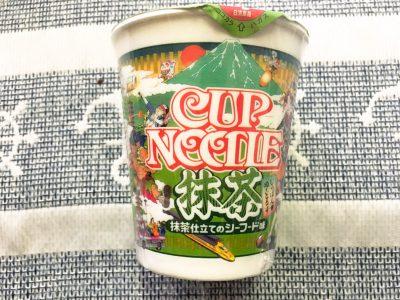 日清の「カップヌードル 抹茶 抹茶仕立てのシーフード味」を食べてみた!